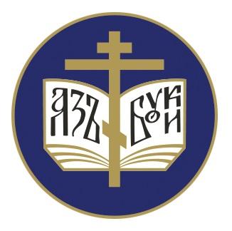 Информационное письмо о Епархиальных катехизаторско-педагогических курсах 2019-2021