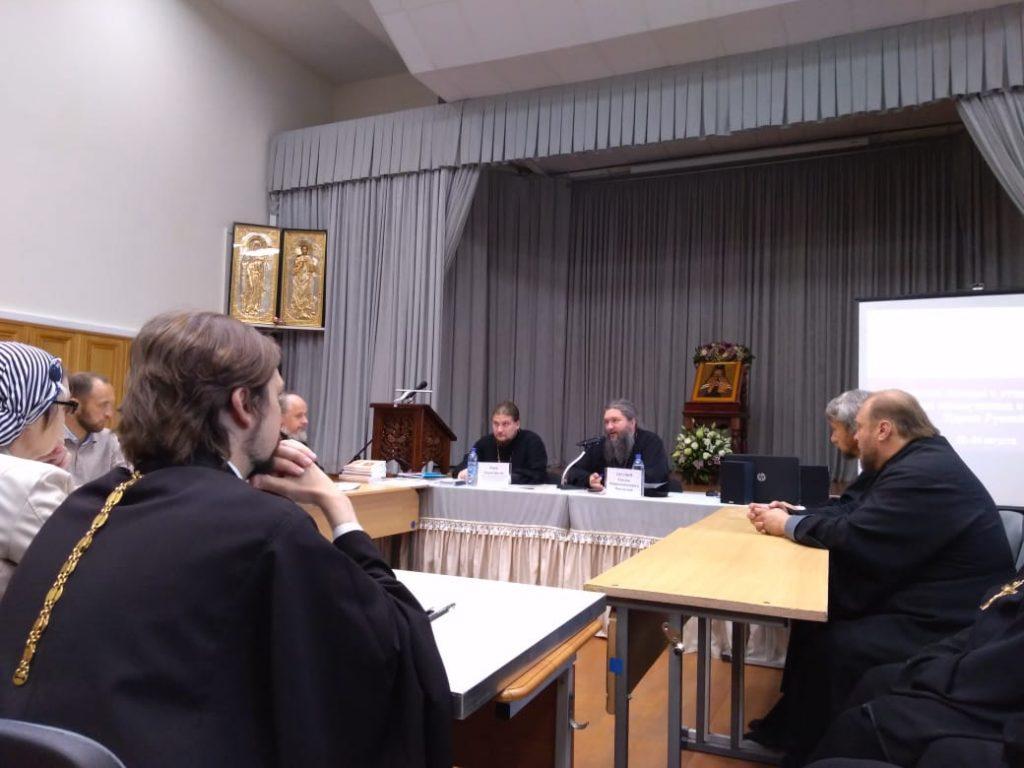 Круглый стол Нижнетагильской епархии прошел на Съезде законоучителей