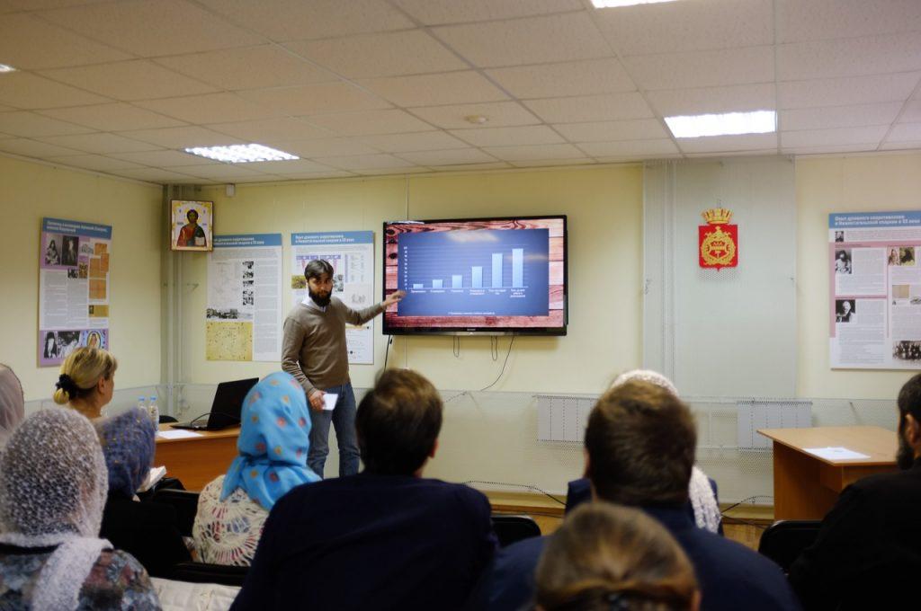 Семинар «Интерактивный метод просветительской работы катехизатора» состоялся в Епархиальном управлении