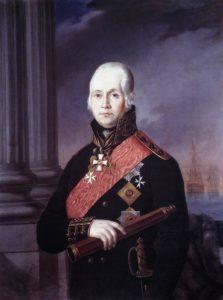 «Адмирал Федор Ушаков»
