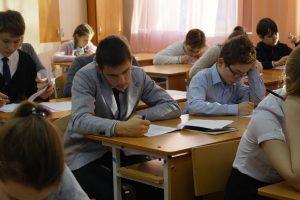 Олимпиада школьников «Основы православной культуры»