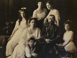 «Царская семья»
