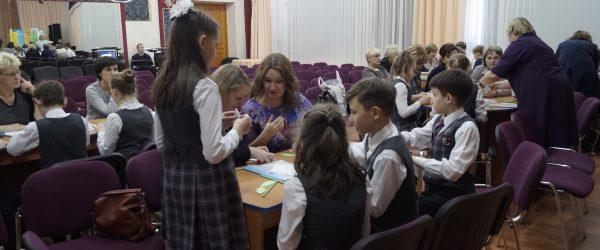 В Нижнем Тагиле прошел V Городской образовательный форум