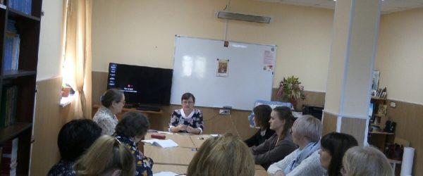 Прошли итоговые семинары циклов для педагогов