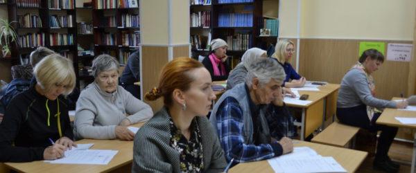 Состоялось организационное собрание Епархиальных катехизаторско-педагогических курсов
