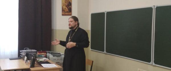 Разговор о Нагорной проповеди