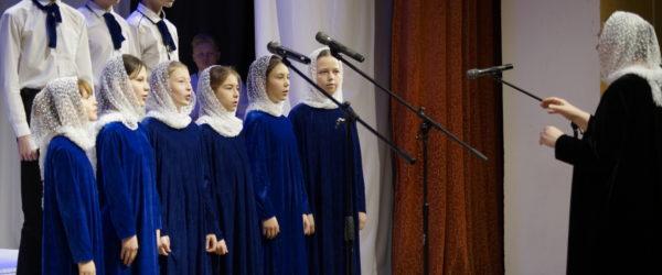 II Знаменский фестиваль хоровых коллективов