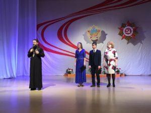 Молодежный форум Российского движения школьников «Поклонимся великим тем годам!»