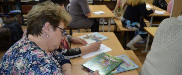 Воспитание детей в православных традициях