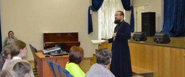 В праздник Сретения Господня состоялся Региональный финал олимпиады по Основам православной культуры