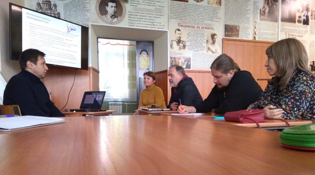 Проект «Духовно-просветительские центры – источник укрепления национального согласия» в Нижнем Тагиле