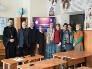Завершились VII Знаменские чтения Нижнетагильской епархии