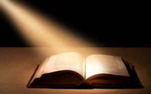 БИБЛИЯ ЦЕЛИКОМ