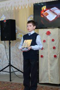 Детская богословская конференция состоялась в ГО ЗАТО Свободный