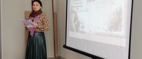 Городской семинар для учителей «Сокровищница спасения: душеполезное чтение. Герои отечества» состоялся сегодня в стенах духовно-просветительского центра города Нижнего Тагила