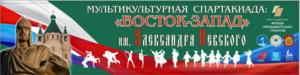 Приглашаем учителей, на городской семинар «Сокровищница спасения: душеполезное чтение. Герои отечества»