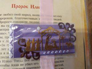 """Итоги конкурса """"Подарок любимой книге"""""""